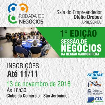 Participe da 1ª Sessão de Negócios do município